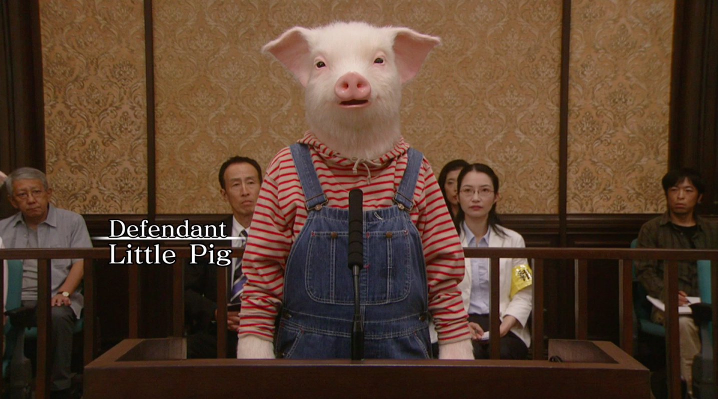 Folk Tale Court Room: The Trial of the Three Little Pigs